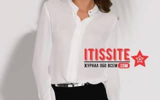 Как выбрать блузку.ru