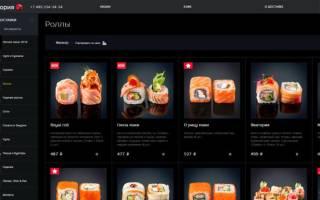 12 лучших компаний суши и роллов в Челябинске — Рейтинг 2020