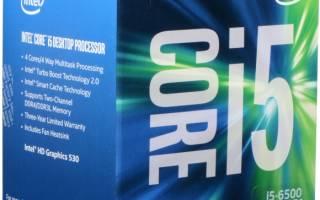 Какой процессор i5 выбрать.ru