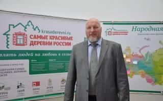 10 самых красивых деревень России — Рейтинг 2020