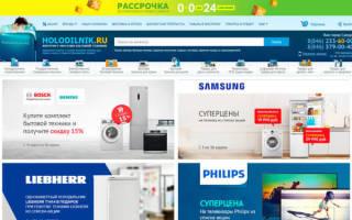 9 лучших интернет-магазинов электроники — Рейтинг 2020