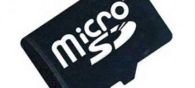 Чем отличаются MicroSD и MicroSDHC