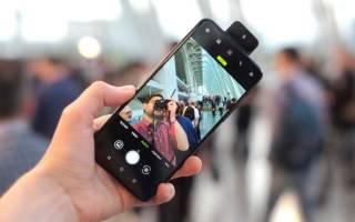 4 лучших смартфона ASUS — Рейтинг 2020