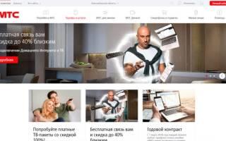 5 лучших провайдеров Новосибирска — Рейтинг 2020