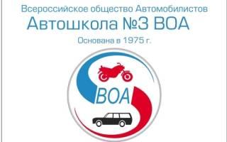 5 лучших автошкол СПб — Рейтинг 2020