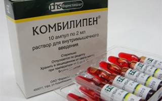Какой Комбилипен выбрать – в таблетках или уколах