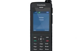 4 лучших спутниковых телефона — Рейтинг 2020