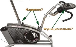 Как выбрать велотренажер .ru