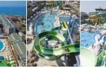 16 лучших отелей Турции с аквапарком — Рейтинг 2020