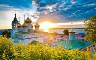 20 лучших достопримечательностей Нижнего Новгорода — Рейтинг 2020