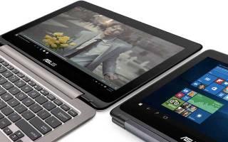 Сравниваем ноутбук и планшет с клавиатурой