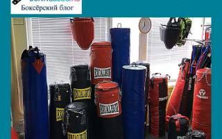 Как выбрать боксерскую грушу для тренировок .ru