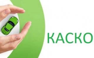 12 лучших страховых компаний КАСКО — Рейтинг 2020