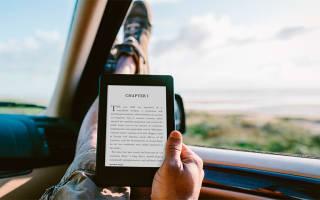 Какую электронную книгу лучше купить для чтения