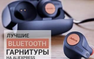 9 лучших Bluetooth гарнитур с AliExpress — Рейтинг 2020