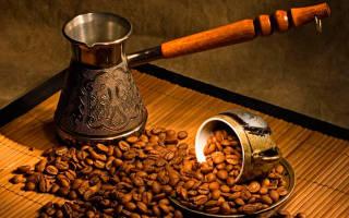 Как выбрать турку для приготовления кофе.ru