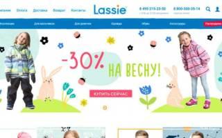 8 лучших магазинов детской одежды — Рейтинг 2020