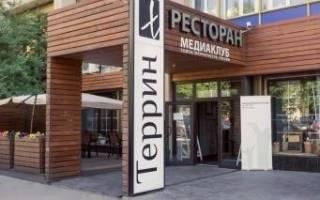 12 лучших банкетных залов Москвы — Рейтинг 2020