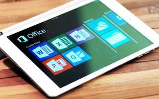 Как выбрать планшет для работы — советы эксперта.ru