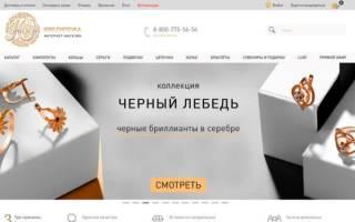 12 лучших ювелирных магазинов Москвы — Рейтинг 2020