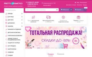 10 лучших интернет-магазинов по продаже корейской косметики — Рейтинг 2020