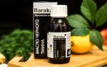 6 лучших производителей масла черного тмина — Рейтинг 2020