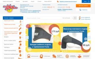 9 лучших интернет-аптек — Рейтинг 2020