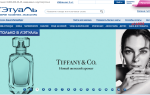 11 лучших интернет-магазинов косметики — Рейтинг 2020