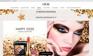 10 лучших брендов декоративной косметики — Рейтинг 2020