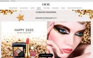 18 лучших брендов профессиональной косметики — Рейтинг 2020