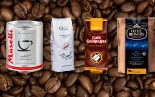 13 лучших марок кофе для кофемашины — Рейтинг 2020