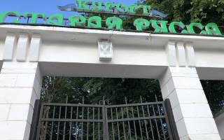 17 лучших санаториев России — Рейтинг 2020