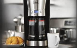 7 лучших капельных кофеварок — Рейтинг 2020 (топ 7)