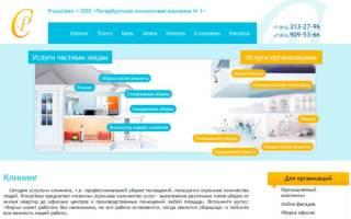 7 лучших компаний доставки воды в СПб — Рейтинг 2020
