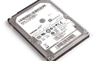 7 советов по выбору жесткого диска для ноутбука.
