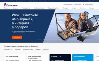 6 лучших провайдеров Красноярска — Рейтинг 2020
