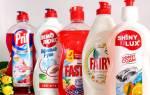 17 лучших средств для мытья посуды по отзывам покупателей — Рейтинг 2020