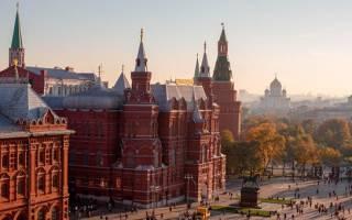 17 лучших пятизвёздочных гостиниц Москвы — Рейтинг 2020