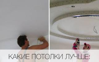 Сравниваем подвесной и натяжной потолок