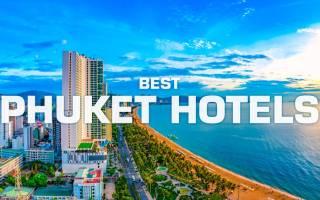 18 лучших четырёхзвёздочных отелей Пхукета — Рейтинг 2020