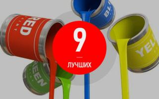 5 лучших производителей красок для потолка — Рейтинг 2020