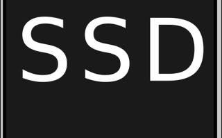 5 лучших SSD для компьютера — Рейтинг 2020