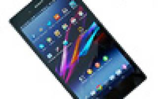 Обзор Смартфон Sony Xperia T2 Ultra — отзывы, характеристики, фото