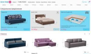 6 лучших диванов для дома — Рейтинг 2020 (топ 6)