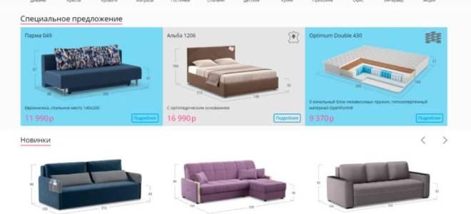 6 лучших производителей мягкой мебели — Рейтинг 2020