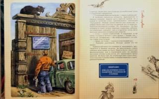 10 лучших книг Аркадия и Бориса Стругацких — Рейтинг 2020