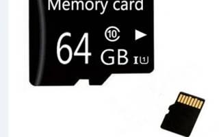 Как выбрать карту памяти для смартфона