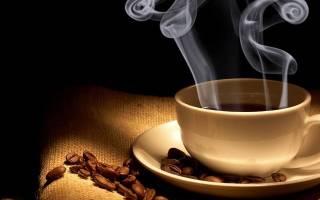 Сравниваем кофе и цикорий