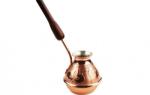 Как выбрать турку для кофе + рейтинг лучших производителей