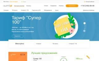 7 лучших провайдеров Ростова-на-Дону — Рейтинг 2020